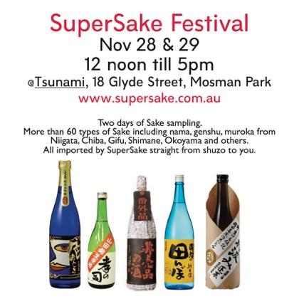 Small Ad festival supersake